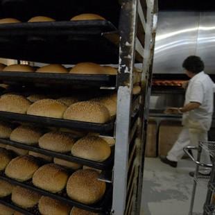 Micaelense Bakery